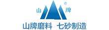 中國磨料磨具網此廣告位已被預定
