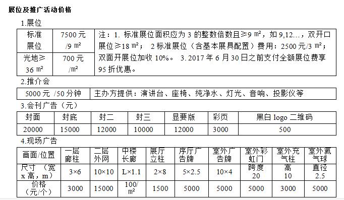 `]5)69C]]P2T$H58C{~MOJB.png