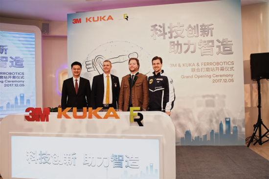 3M携手Kuka启动亚洲首家联合打磨站