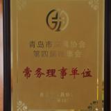 QQ图片20150914172633.png