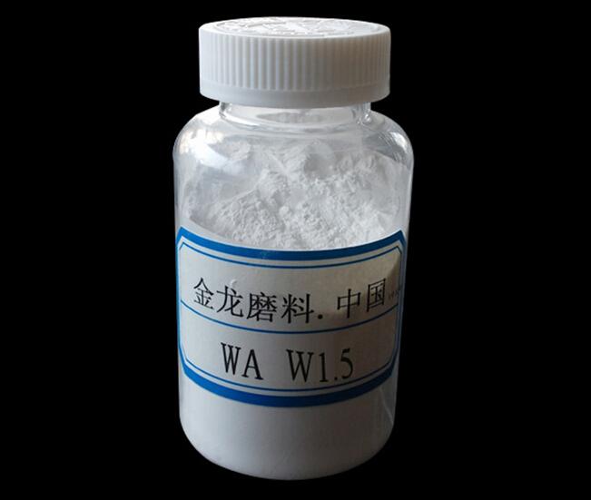 優質一級白剛玉微粉-W1.5【金龍磨料】