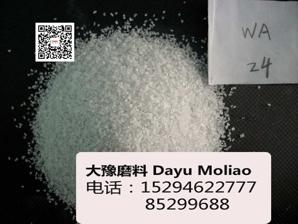 郑州大豫正宗白刚玉AL2O3含量≥99% 硬度高耐磨白刚玉生产厂家
