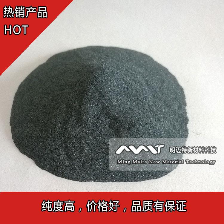 黑碳化硅200目320目 碳化硅微粉 碳化硅制品專用
