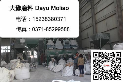 上海電子用白剛玉,普陀區機械廠用白剛玉規格型號,嘉定白剛玉價格