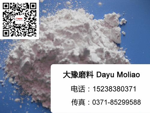 河南白剛玉產品銷售怎樣?高級研磨白剛玉砂全網最低